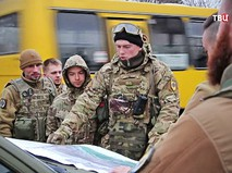 """Бойцы батальона """"Азов"""""""