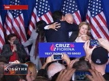 Выбывший из президентской гонки Тед Круз ударил свою жену по лицу