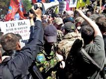 Радикалы препятствуют празднованию Дня Победы на Украине
