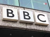 Телекомпания BBC