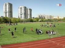 Чемпионат Ассоциации студенческих спортивных клубов