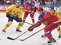Чемпионат мира по хоккею. Матч Россия - Швеция