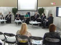 """Аукцион в рамках проекта """"Биржа торгов"""""""