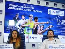 Пресс-конференция, посвященная Чемпионату мира по современному пятиборью