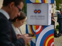 Участники Делового форума Россия — АСЕАН