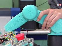 Робот-манипулятор