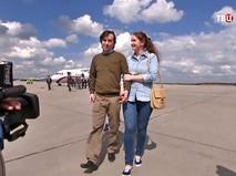 Евгений Ерофеев в аэропорту