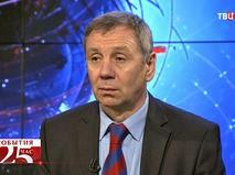 Сергей Марков, политолог, директор Института политических исследований
