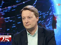 Тимофей Бордачёв, директор Центра комплексных европейских и международных исследований