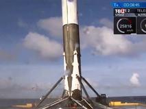 Приземление Falcon 9 на плавучую платформу