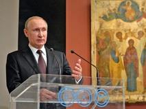Президент России Владимир Путин на церемонии открытия выставки иконы Андрея Рублева