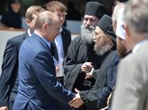 Президент России Владимир Путин прибыл в Афонскую монашескую республику