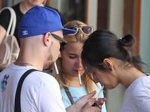 Молодые люди курят