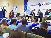 """Форум студенческих патриотических объединений """"Гражданская активация"""""""