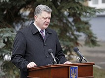 Два года после Украины