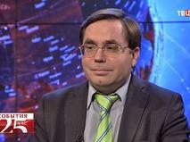 Олег Барабанов, научный руководитель Европейского центра МГИМО