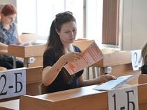 Ученики во время единого государственного экзамена