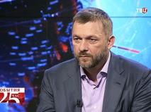 Дмитрий Саблин, член Комитета Совета Федерации по обороне и безопасности