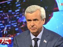 Вячеслав Лысаков, первый заместитель председателя Комитета Госдумы по конституционному законодательству и государственному строительству