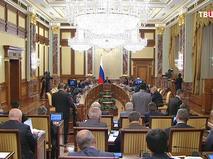 Заседании правительства РФ