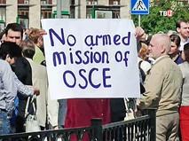Митинг против вооруженной миссии ОБСЕ в Донбассе