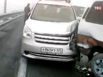ДТП из-за тумана во Владивостоке