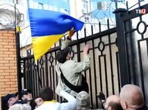 Акция украинских радикалов