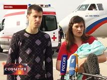 Одесские журналисты Виталий Диденко и Елена Глищинская