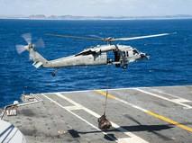Вертолет ВМС США