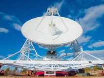 Специализированный солнечный радиотелескоп