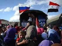Во время раздачи российской гуманитарной помощи в Сирии