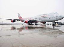 "Boeing 747 авиакомпании ""Россия"""
