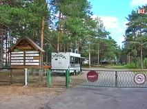 Лагерь на Сямозере