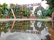 Похолодание в Москве