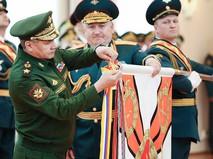 Сергей Шойгу вручил орден Жукова Михайловской военной артиллерийской академии
