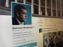 Страница Дмитрия Медведева в Twitter