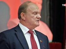 Лидер КПРФ Геннадий Зюганов