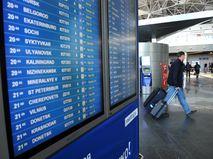 """Электронное табло в зале вылета терминала А аэропорта """"Внуково"""""""