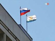 Флаги России и Кировской области