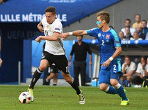 Евро-2016. Германия - Словакия.