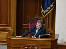 Президент Украины Петр Порошенко на торжественном собрании в Верховной Раде Украины, посвященном 20-й годовщине Конституции Украины