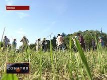 Во время экологической акции по уборке мусора и сухой травы