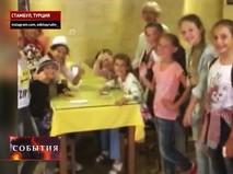 """Видеообращение детей, танцевального ансамбля """"Бисеринки"""" из Набережных Челнов, застрявшие в Стамбуле после теракта в аэропорту"""
