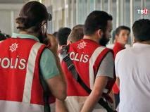 Полиция Турции в аэропорту
