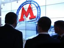 Логотип Метрополитена