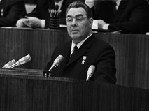 Леонид Ильич Брежнев на 23-м съезде КПСС