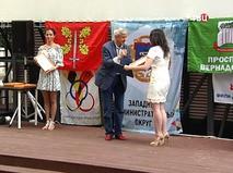 Вручение грамот и дипломов активистам Молодежного парламента
