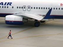Самолет на аэродроме