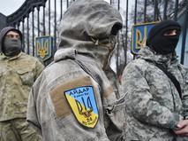 """Бойцы Украинского батальона """"Айдар"""""""