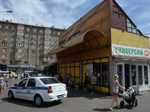 """Торговые павильоны рядом со станцией метро """"Улица 1905 года"""""""